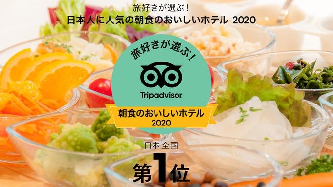 〜30泊31日ロングステイ〜『サービスアパートメントプラン』札幌へ連泊のご予定の方はぜひ。1名様専用
