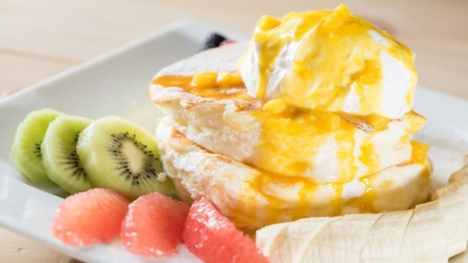 ふわとろ♪の新感覚パンケ−キを食べに行こう☆ROBAROBAパンケ−キプラン♪ 朝食付き