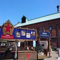 サッポロビール誕生の地で開催中のビヤガーデン