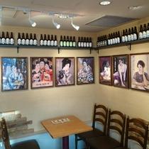 開拓使醸造所の店内イメージです。