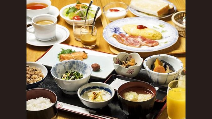 和洋から選べる手作り朝食が人気♪スタンダードプラン(朝食付)