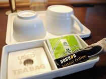 【コーヒー・お茶】各お部屋にご用意しております。