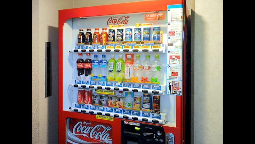 【自動販売機】3階、5階にございます。