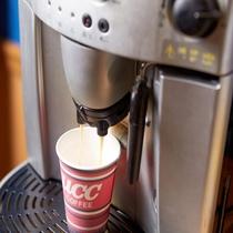 ■フロントでコーヒーをサービスしています■