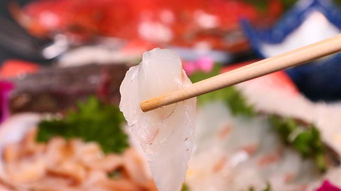 便利なロングステイプラン♪24時間滞在◆手作りにこだわった地魚会席!旬の姿盛り♪