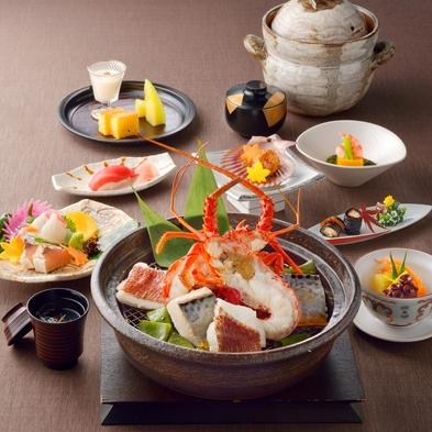 【秋冬限定】  あったか鍋「伊勢海老と鮮魚の蒸し鍋」プラン