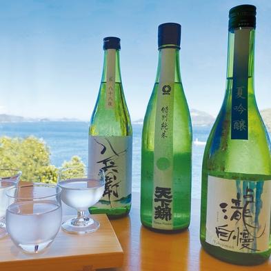 三重の地酒セットで愉しむ、 伊勢海老と鮑付 味覚料理 和食コース