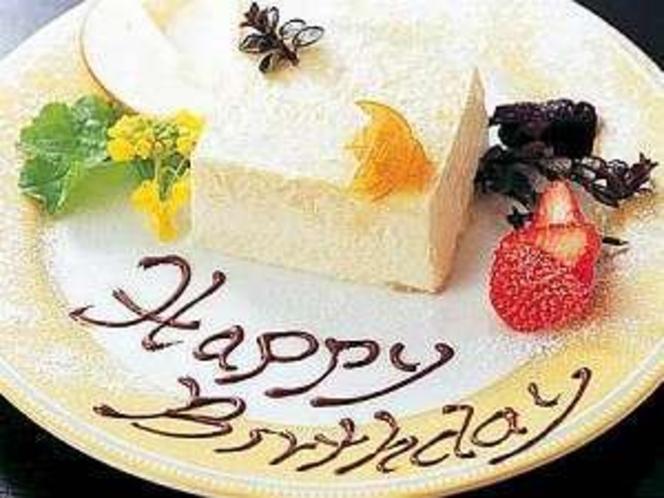 記念日手作りプチケーキ