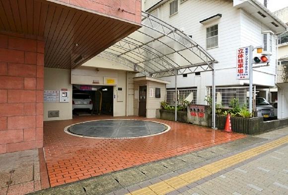奄美サンプラザホテル☆正規料金プラン☆