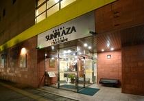 奄美サンプラザホテルのメインエントランス