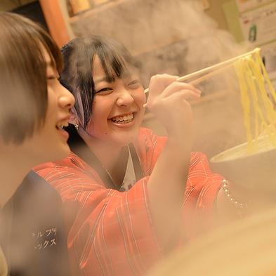 プラザグループコラボ企画!飲んで食べて♪天然温泉+朝食+グループ共通夕食2,000円券付