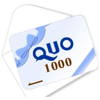 当館人気!『QUOカード1,000円分付プラン』!コンビニで使用できる!ビジネスマンに嬉しい!