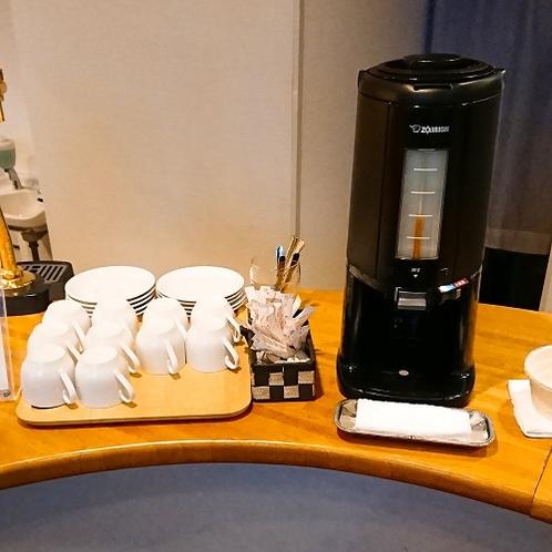 【館内】ご宿泊者さま専用ラウンジでは無料コーヒーがお楽しみいただけます!