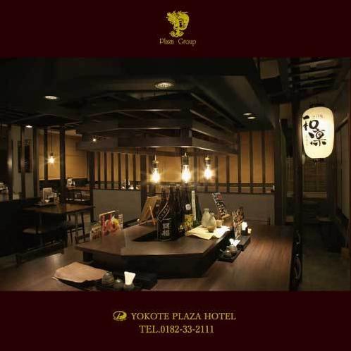 【和凛(かりん)】地元の方も多く集まり、おひとり様でも気軽に安心して利用できる居酒屋です!