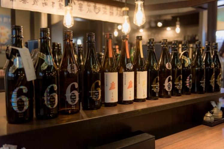 人気№!さけ処和凛の日本酒