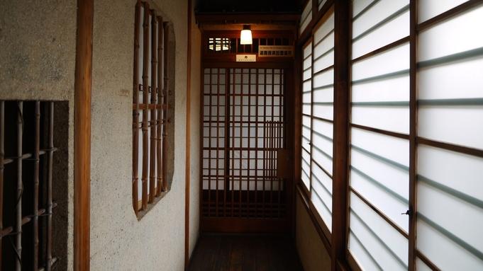 【◆風情漂う本館確約◆】旅籠づくりの旧館に泊まる〜奈良・長谷寺トリップ〜<定番会席>