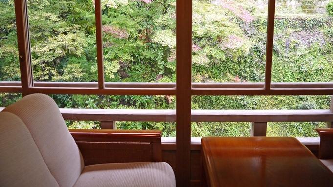【1日1組様限定】数寄屋風〜旅籠づくりの本館離れ客室〜風情を愉しむ大人の奈良旅。<定番会席>