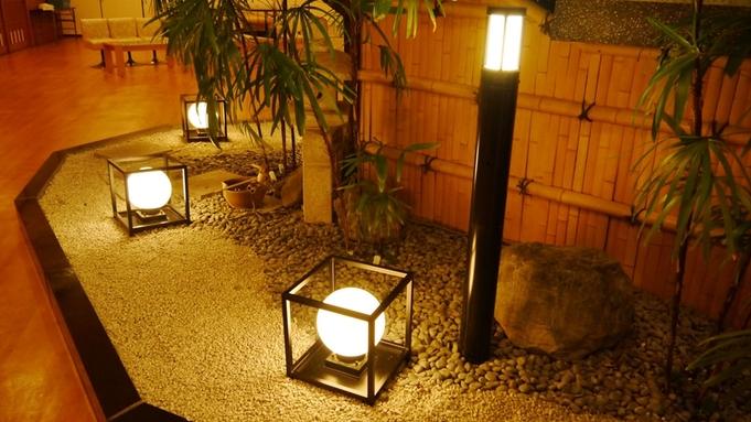【長谷寺・ぶらり一人旅】◆おひとり様でもOK◆気ままに奈良の長谷寺を堪能!夕食は定番会席<2食付>