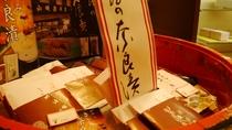 *【売店】人気の刻み奈良漬もご用意しております。