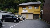 *【駐車場】当館専用の無料駐車場でございます。