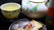 *【ウェルカムサービス】お部屋にお茶菓子をご用意しております。