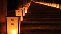 *【奈良・長谷寺・観音万燈会】清らかな光につつまれ、しあわせな一年を願う(12/31~1/3)