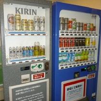 自動販売機は通常価格での販売。各階にございます。