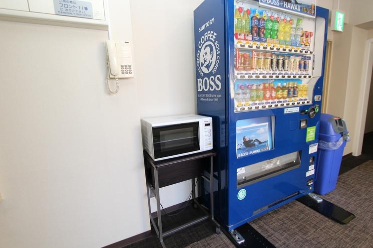 電子レンジは、3F・4F 自動販売機横にございます。