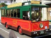 シティービュー観光バス