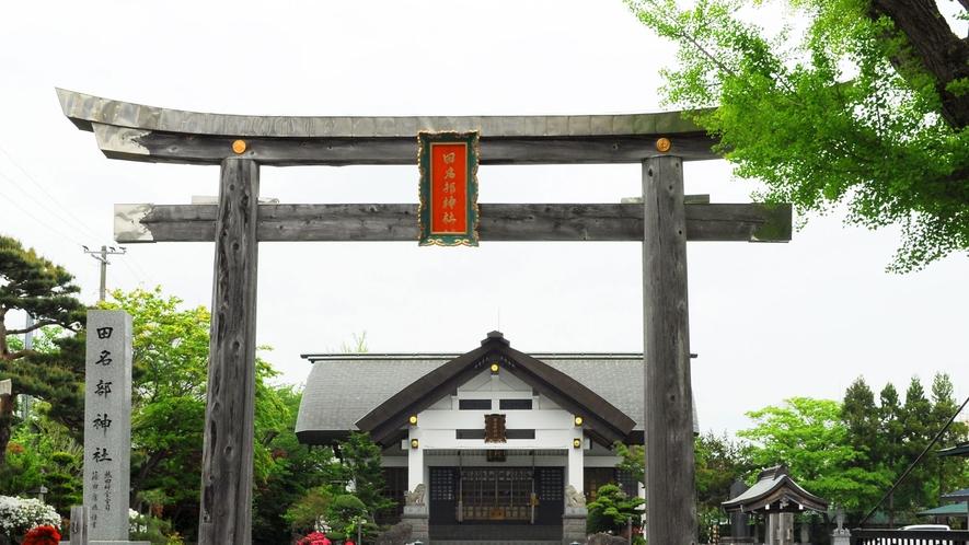 【田名部神社】毎年8月18日から20日まで壮麗な田名部まつりが開催されます。徒歩1分