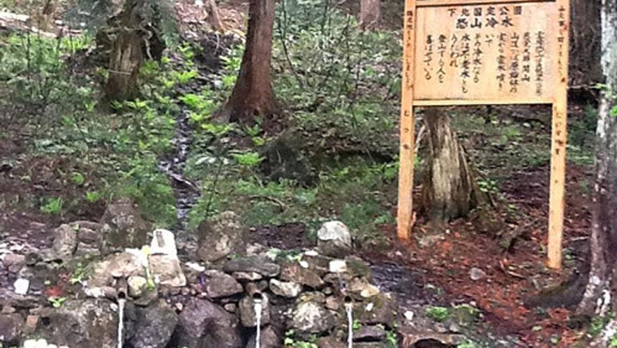 【恐山冷水】県道4号をむつ市から恐山に向かう途中にある若返りの湧き水。