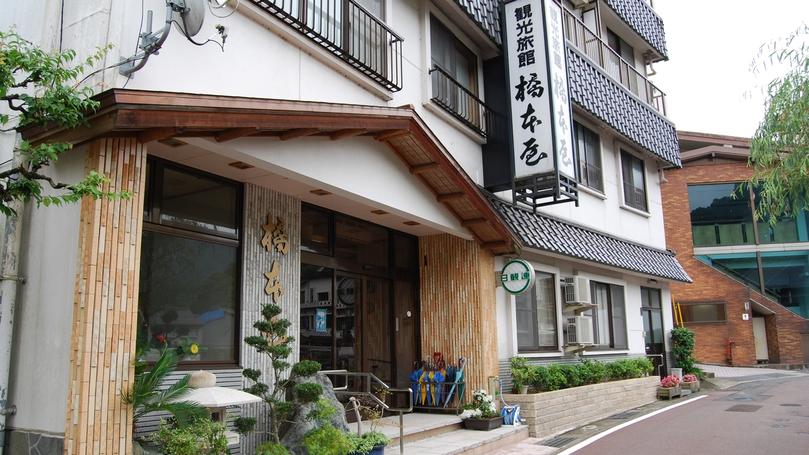 *橋本屋 玄関3