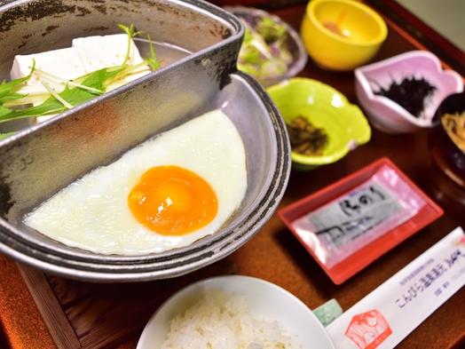 【夏旅セール】【通年基本】温泉宿で湯ったり朝食付プラン♪