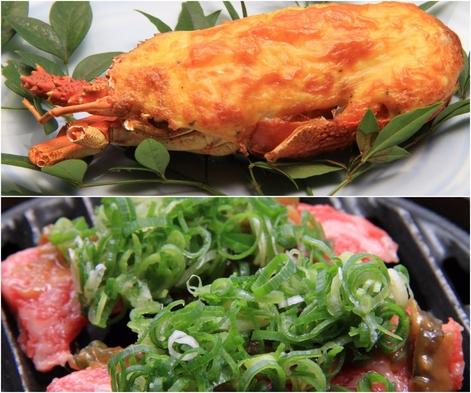 【夏旅セール】【通年基本】黄金焼き海老+和牛こんぴらにんにく味噌焼き!1泊2食付プラン♪【会場食】