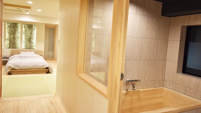 ★NEW!【お部屋食】専有風呂付70平米和洋室+ダイニングルームでうまいもん三昧+讃岐県産牛ステーキ