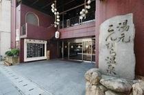 八千代本館玄関