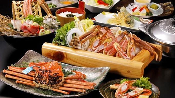【タグ付き】【季節の上位ランク会席】日本海で水揚げされた 〜タグ付きずわい蟹会席〜