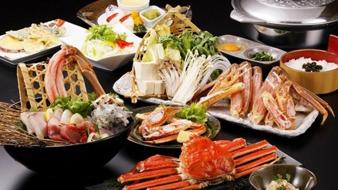 【季節の上位ランク会席】北陸の味覚を堪能 〜ずわい蟹会席〜