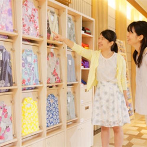 【無料サービス】色浴衣コーナー