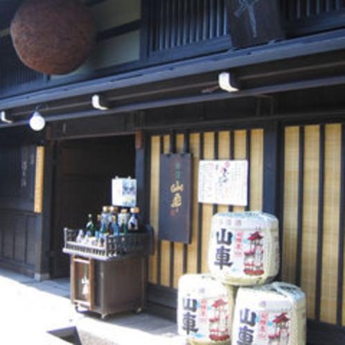 飛騨・高山(古い町並み)