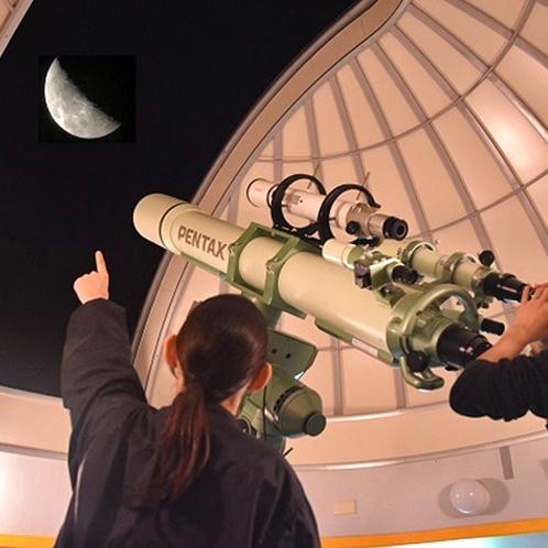 20時より天文台にてスターウォッチング