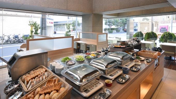 【1日10室限定】40品目以上の和洋食ブッフェが無料★さらに12:00チェックアウトの特典付