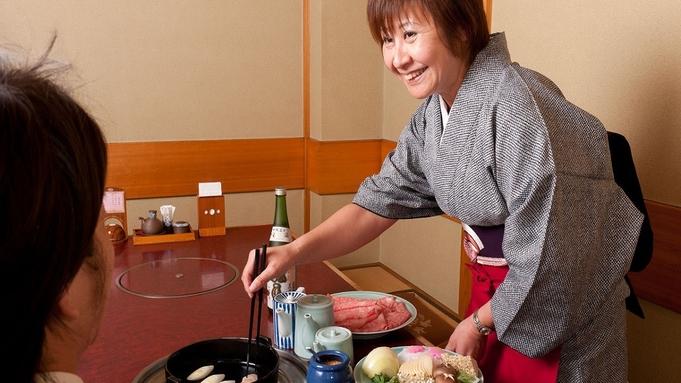 日本三大和牛「近江牛」のすき焼きを夕食で★近江牛堪能プラン(夕食付き)