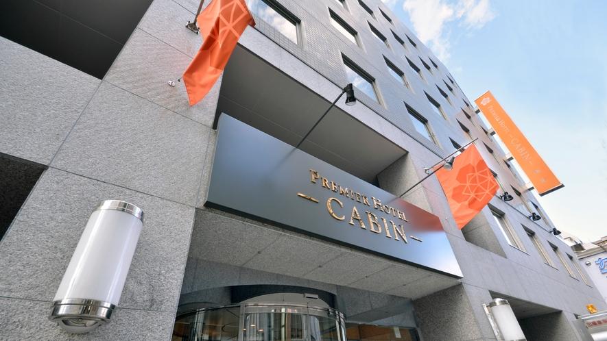 歌舞伎町に位置し、 観光でお越し頂くお客様にもビジネスでご利用頂く場合にも 最適なロケーションです。