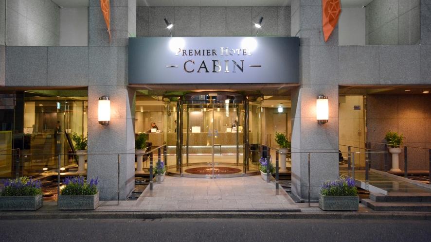 新宿の主要4駅の中心に位置。繁華街に隣接しながら閑静な佇まい。