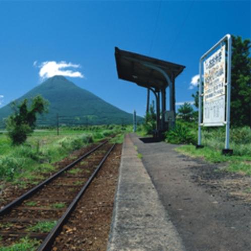 日本最南端の駅「西大山駅」
