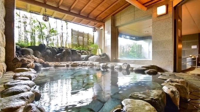 【熱海de温泉グループ旅】1室6名以上だから!大きな部屋で楽しく盛り上がろう♪1泊2食付プラン