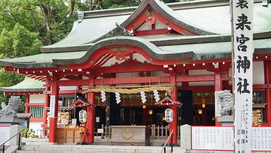 パワースポットで有名な熱海来宮神社