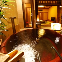 半露天風呂付き客室【珊瑚-sango-】