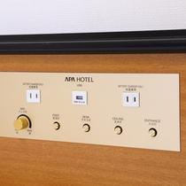 枕元コンセント/USBポート/枕元集中コントローラー